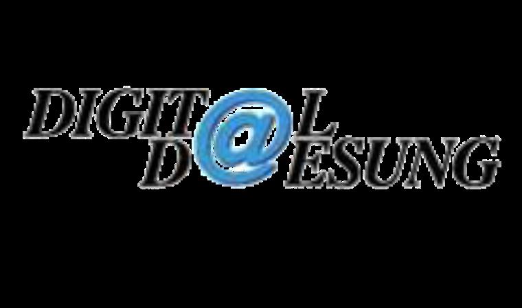 디지털대성 언론홍보