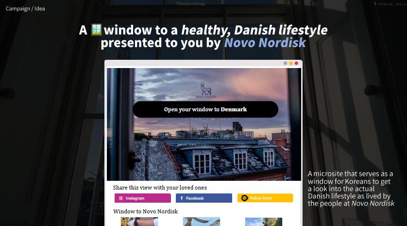 덴마크 대사관 브랜드 캠페인 (노보노디스크)