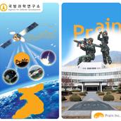 국방과학연구소 컨설팅