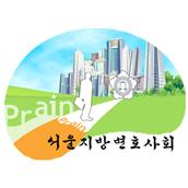 서울지방변호사회