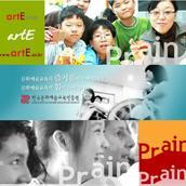 한국문화예술교육진흥원 online