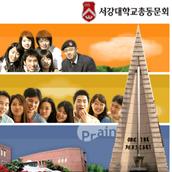 서강대총동문회