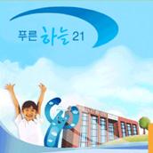수도권대기환경청 홍보용역